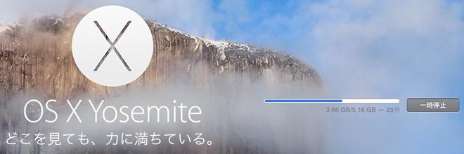 Yosemite-install