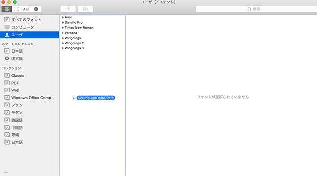 05-Font-install