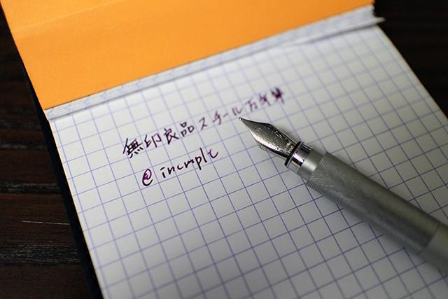 pen2015-02