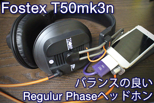 T50mk3n-000