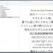 コーディングに最適化したフォント「SourceHanCode JP」を使う