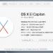 Apple標準コマンドでMAC SSDのTrimを有効に